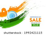 independence day sale in india...   Shutterstock .eps vector #1992421115