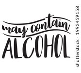 may contain alcohol background...   Shutterstock .eps vector #1992459158