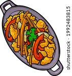 "funny and yummy ""ayam kuluyuk""  ... | Shutterstock .eps vector #1992483815"