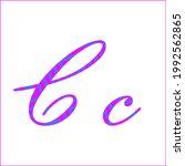 letter c   2 color pattern of...   Shutterstock .eps vector #1992562865