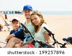 smiling family having rest... | Shutterstock . vector #199257896