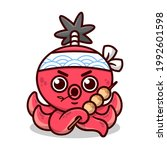 cute red octopus with samurai... | Shutterstock .eps vector #1992601598