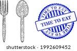 vector network food utensil... | Shutterstock .eps vector #1992609452