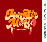 monster menu   a logo for cafes ... | Shutterstock .eps vector #1992692348
