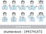 illustration set material... | Shutterstock .eps vector #1992741572