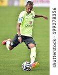 Постер, плакат: Neymar on the FIFA