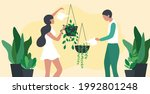 couple watering and growing... | Shutterstock .eps vector #1992801248