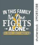 childhood cancer awareness...   Shutterstock .eps vector #1992851588