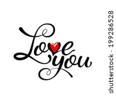 love you   hand lettering ... | Shutterstock .eps vector #199286528