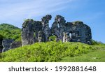 ancient ruins of the bzyb... | Shutterstock . vector #1992881648