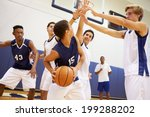 male high school basketball... | Shutterstock . vector #199288202