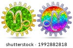 illustration in the style of a...   Shutterstock .eps vector #1992882818