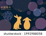 mid autumn festival rabbits ...   Shutterstock .eps vector #1992988058