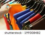 a garment in store | Shutterstock . vector #199308482