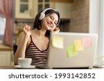 a beautiful young brunette girl ...   Shutterstock . vector #1993142852