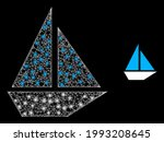 shiny mesh yacht with light... | Shutterstock .eps vector #1993208645