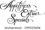 appetizers entrees specials | Shutterstock .eps vector #199325606