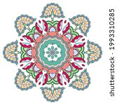 mandala flower decoration  hand ... | Shutterstock .eps vector #1993310285