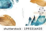 chinese background with asian... | Shutterstock .eps vector #1993316435