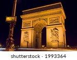 the arc de triomphe at night... | Shutterstock . vector #1993364