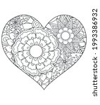 heart with floral pattern.... | Shutterstock .eps vector #1993386932