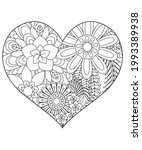 heart with floral pattern.... | Shutterstock .eps vector #1993389938