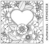 mehndi flower for henna  mehndi ... | Shutterstock .eps vector #1993403318