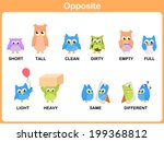 opposite word for preschool ...   Shutterstock .eps vector #199368812