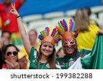 fortaleza  brazil   june 17 ... | Shutterstock . vector #199382288
