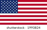 accurate vector drawing of the...   Shutterstock .eps vector #1993824