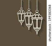 ramadan lantern background | Shutterstock .eps vector #199383368