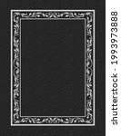 ornate rectangular framework.... | Shutterstock .eps vector #1993973888