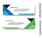 box design web banner. folding...   Shutterstock .eps vector #1994015942
