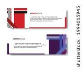 box design web banner. folding...   Shutterstock .eps vector #1994015945