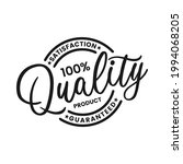 quality product badge.... | Shutterstock .eps vector #1994068205