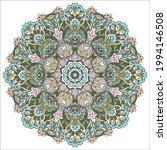 festive colorful tribal ethnic...   Shutterstock .eps vector #1994146508