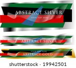 vector abstract background for... | Shutterstock .eps vector #19942501