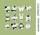 set of funny animals for your... | Shutterstock .eps vector #199427072