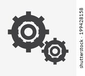 gear icon with place for your... | Shutterstock .eps vector #199428158