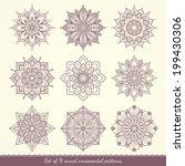 set of nine ethnic ornamental... | Shutterstock .eps vector #199430306