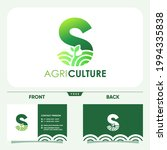 initial letter s agriculture... | Shutterstock .eps vector #1994335838