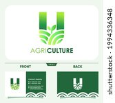 initial letter u agriculture... | Shutterstock .eps vector #1994336348