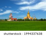Wat Phrong Akat Temple. This...