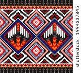 geometric ethnic oriental... | Shutterstock .eps vector #1994337845