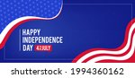 happy independence day united... | Shutterstock .eps vector #1994360162