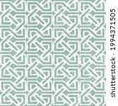 classic green ornate seamless... | Shutterstock .eps vector #1994371505