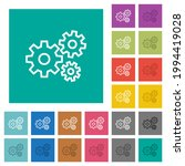 gears multi colored flat icons... | Shutterstock .eps vector #1994419028