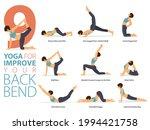 infographic 9 yoga poses for... | Shutterstock .eps vector #1994421758