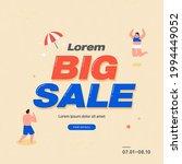 summer shopping event... | Shutterstock .eps vector #1994449052