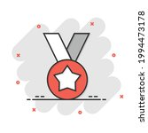 medal icon in comic style.... | Shutterstock .eps vector #1994473178